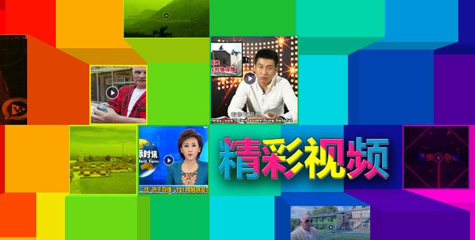 尊贵赛鸽网~视频直播平台