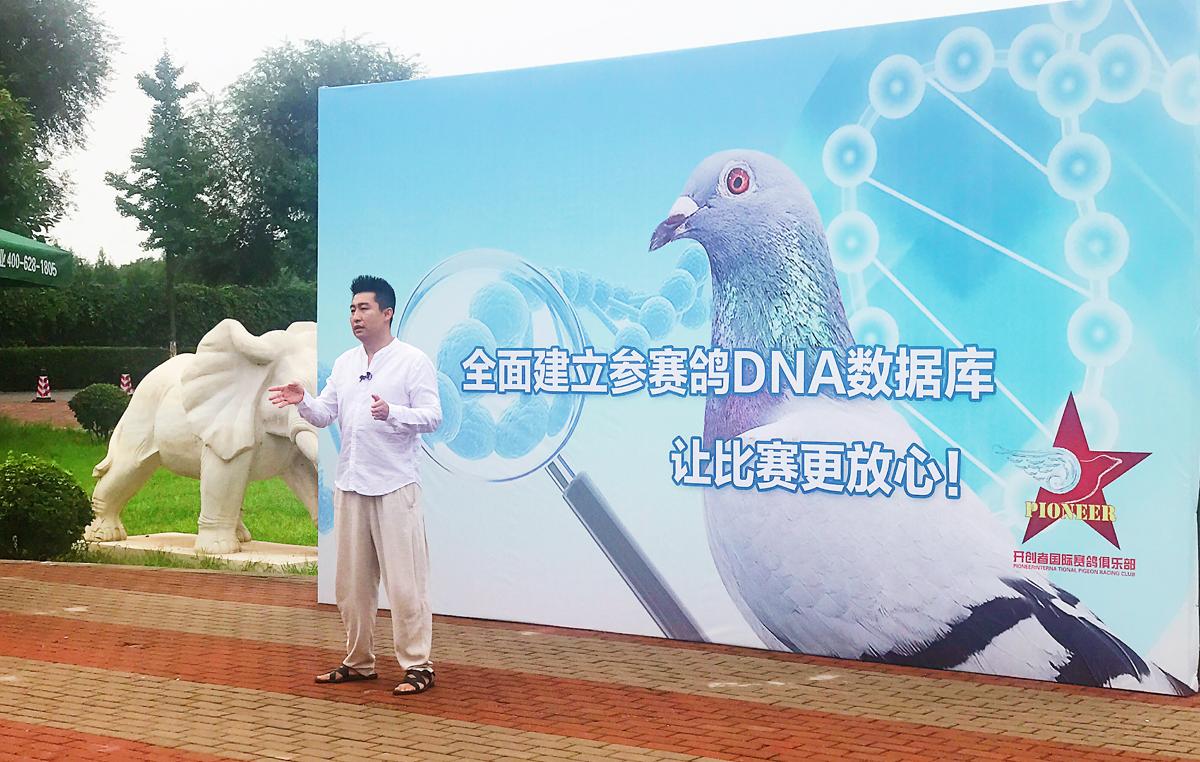 尊贵科技罗汉宋对基因检测作讲解介绍