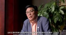 邢小泉秘书长总结2018年中鸽协各项工作
